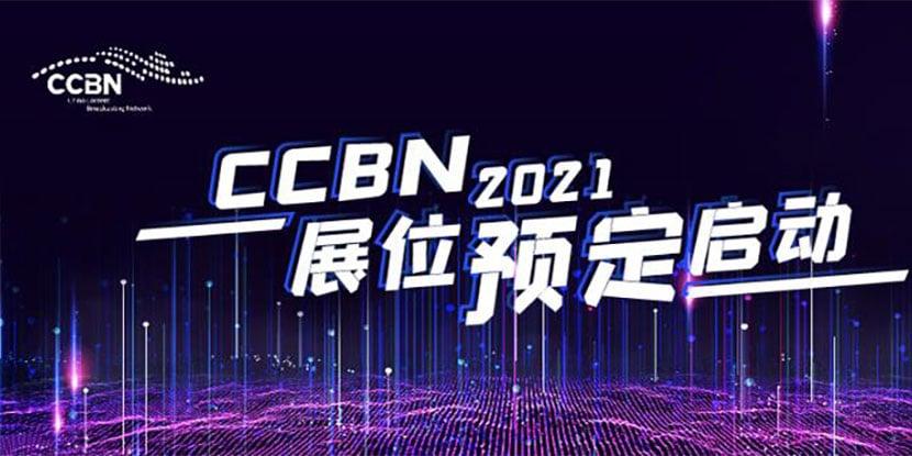 ccbn2021